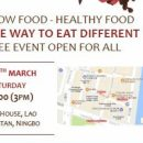 March Speaker's Event Slow Food
