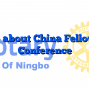 Video about China Fellowship Conference